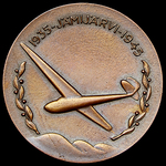 Finland: Commemorative Medal for the Tenth Anniversary of the Jämijärvi Gliding Competition 1935 ...