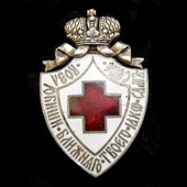 Russia - Imperial: Imperial Russian Society of the Red Cross Jetton, silver-gilt and enamels, rus...