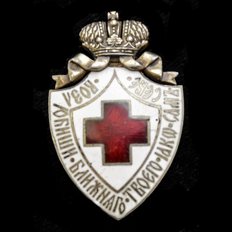Russia - Imperial: Imperial R.   London Medal Company