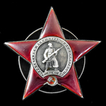 Russia – Soviet: An impressive and well-researched group of 4 awards issued to Guards Captain Vla...