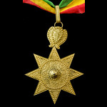 Ethiopia, Imperial Order of t.   London Medal Company
