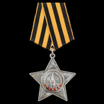 Russia – Soviet: An early Karelian Offensive Order of Glory 3rd Class awarded to Guards Sergeant ...