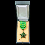 MaurItania: Order of National Merit of Mauritania, Officer Grade with Rosette on ribbon, housed i...