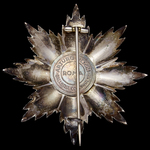Italy – Republic: Order of Me.   London Medal Company
