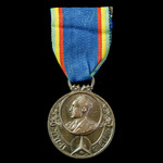 Ethiopia - Medal of the Patriot Refugees 1936-1941, made by Mappin & Webb Ltd of London.