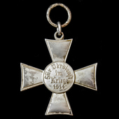 Germany - Imperial: Hamburg: Hanseatic Cross 1914-1918, without ribbon