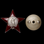 Russia – Soviet: A Fire Platoon Leader's Operation Bagration Order of the Red Star awarded to Sen...