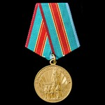 Russia – Soviet: Medal for the Commemoration of 1500 Years of Kiev.