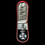 Greece - Kingdom of: Order of the Redeemer, Knight Grade, 1863-1975 issue, silver, gold and ename...