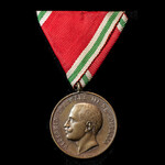 Italy - Kingdom of: Royal House Memorial Medal, by Regia Zecca, in bronze, measuring 31.5mm in di...