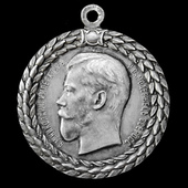 Russia - Imperial Russia: Medal for Blameless Service in the Police, Tsar Nicholas II issue. Silver.