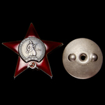 Russia – Soviet: Order of the Red Star to Captain of the Medical Service Anna Ivanovna Ganzikova ...
