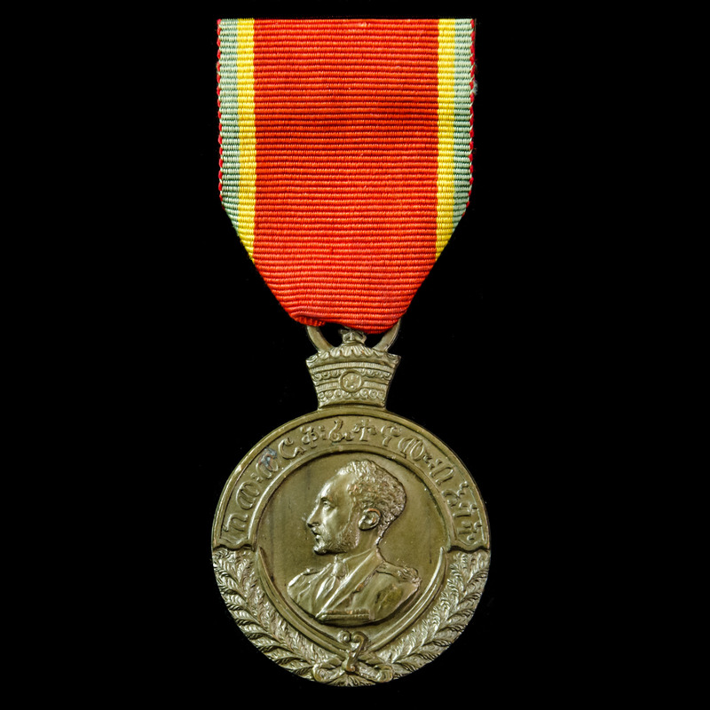 Ethiopia: Medal of the Campai. | London Medal Company