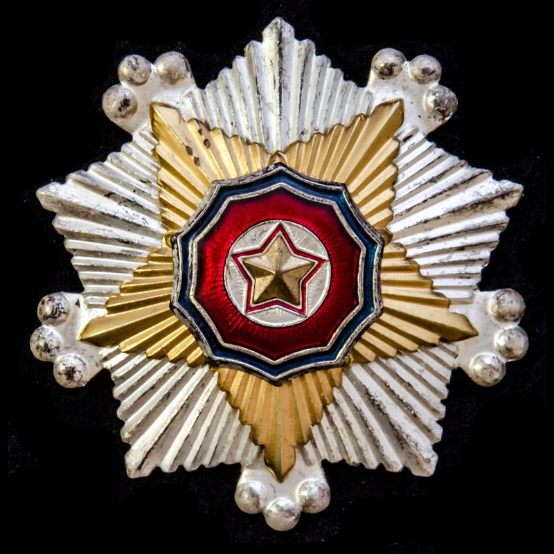 North Korea: Order of the Nat. | London Medal Company