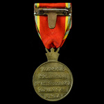 Ethiopia: Medal of the Campaign (or the Patriot Medal).