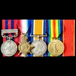 Great War Battle of Jutland 31st May 1916 Imperial Russian Order of Saint Anne Medal of Distincti...