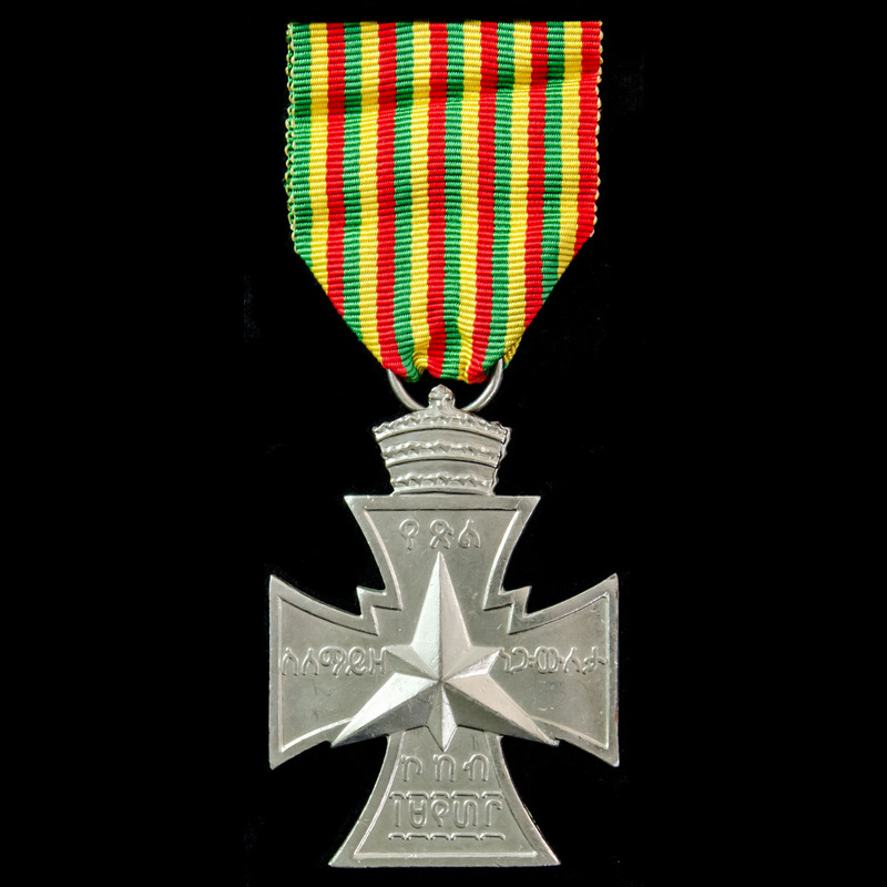 Ethiopia - Star of Victory, 1. | London Medal Company