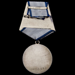 Russia – Soviet: A behind the enemy lines Radio Operators Medal for Courage awarded to Private Fi...