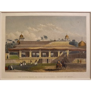 The dewas khan, or hall of audience - palace of delhi