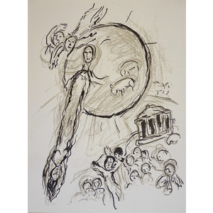Marc Chagall - Original colour lithograph.  Sketch detail for the ceiling of the Paris Opera Hous...