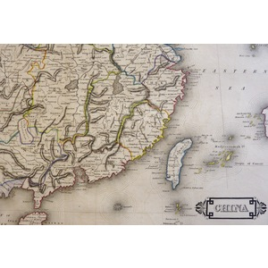 China - Original antique map, published by W. Lizars, 1833