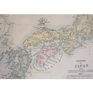 Empire of Japan - Original hand coloured antique map. Engraved by J and C Walker. Published by SD...