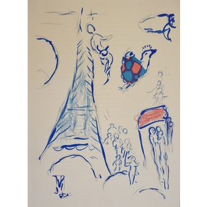 Marc Chagall - Sketch detail for the ceiling of the Paris Opera House.  From Jacques Lassaignes L...
