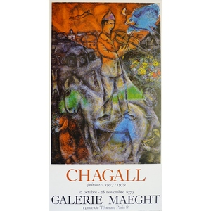 Chagall, Marc (1887 - 1985) Chagall Peintures, Galerie Maeght.  Original advertising poster for a...