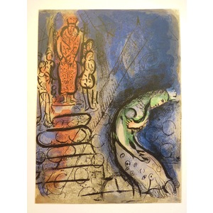 Chagall, Marc - Assuerus Chasse Vasthi. Bible Series Original Colour Lithograph Published in 1960...