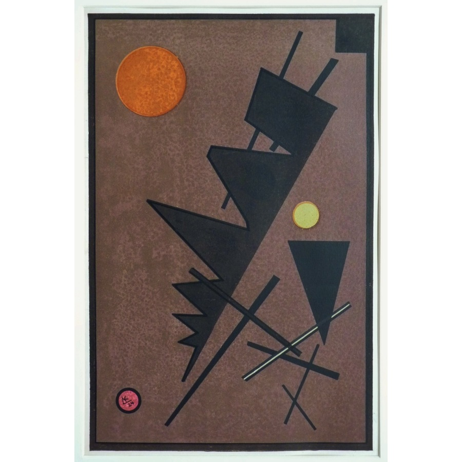 Composition no. 5 - W. Kandin.   Storey's