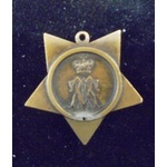 Khedive's Star dated 1884-6, missing the horizontal bar suspender.