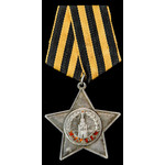 Russia – Soviet: A Fine and Interesting Kerch Naval Brigade Order of Glory 3rd Class awarded to G...