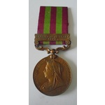 India General Service Medal 1895, VR, in bronze, one clasp, Relief of Chitral 1895 named to 86 Mu...