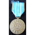 Belgium. Commemorative Medal for Foreign Operations.