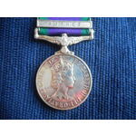 Campaign Service Medal 1962, clasp Borneo named to 2401985 Gunner T. Lawler, Royal Artillery. Goo...