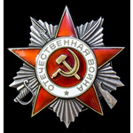 Russia – Soviet: A Hungarian Campaign Order of the Patriotic War 2nd Class awarded to Major of th...