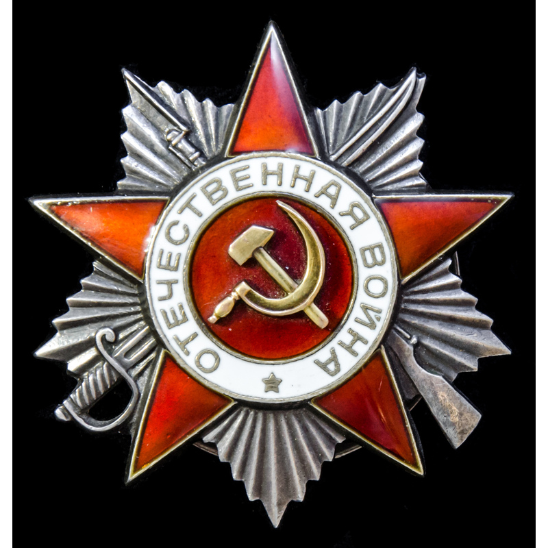 Russia – Soviet: A Hungarian . | Wellington Auctions