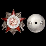 Russia – Soviet: An interesting backdated Voronezh fighting Order of the Patriotic War 2nd Class ...
