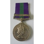 General Service Medal 1918-62, Eliz II, clasp Malaya named to 23277801 Private K.T. McKay, Loyals...