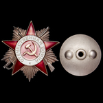 Russia – Soviet: An interesting Order of the Patriotic War 2nd Class to Reserve Senior Technical ...
