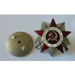Soviet Union. Order of the Great Patriotic War 2nd Class, reverse numbered 1366338