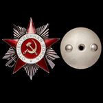 Russia – Soviet: An excellent Jassy-Kishinev Offensive Order of the Patriotic War 2nd Class to Py...