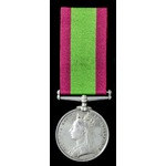 Afghanistan Medal 1878-1880, no clasp; (878. PTE: S. WARD. 2/8TH: REGT:)