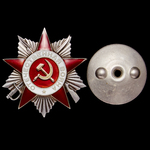 Russia – Soviet: An Interesting Engineering Major's Order of the Patriotic War 2nd Class awarded ...