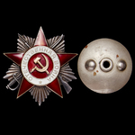 Russia – Soviet: An excellent Vistula-Oder Offensive Order of the Patriotic War 2nd Class to Rese...