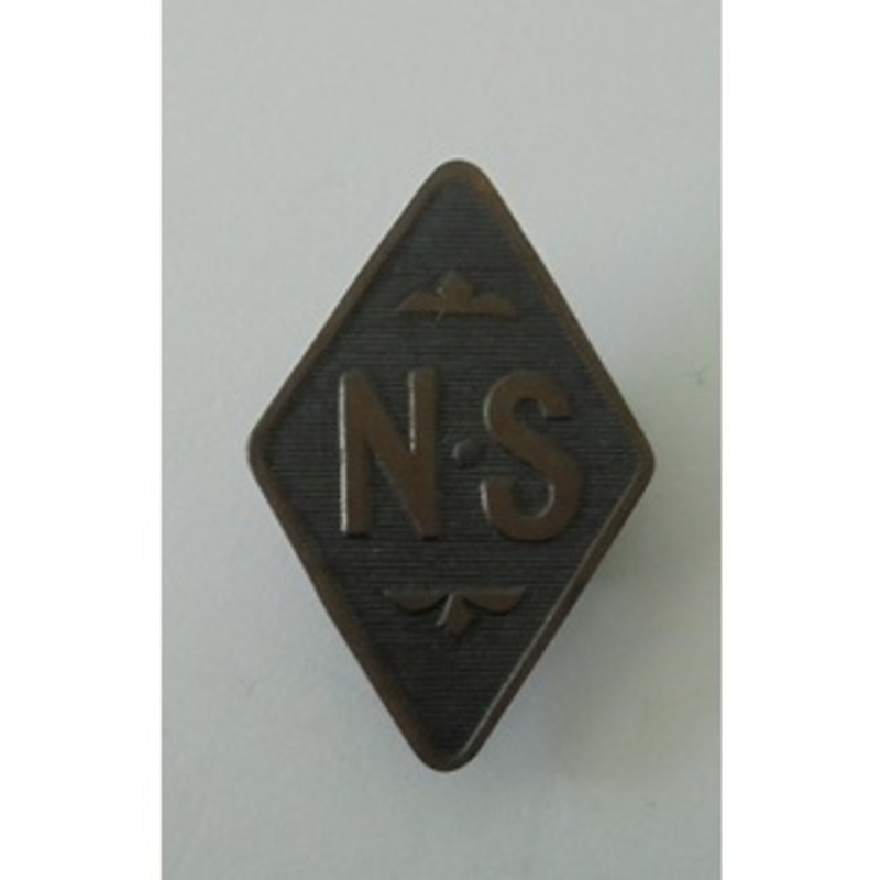 South Africa. WW2 National Se. | Wellington Auctions