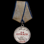 Russia – Soviet: A Liberation of Kovel Medal of Courage to Private Grigory Trofimovitch Ladnyi a ...
