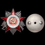 Russia – Soviet: An Order of the Patriotic War 2nd Class awarded for wounds to Senior Sergeant E....
