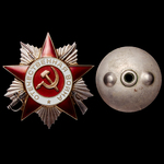 Russia – Soviet: An interesting backdated Moscow Winter Counterattack Order of the Patriotic War ...