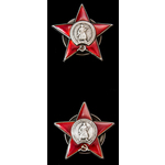 Russia – Soviet: The Double Order of the Red Star and Combat Merit Medal Group of 5 Medals and Aw...